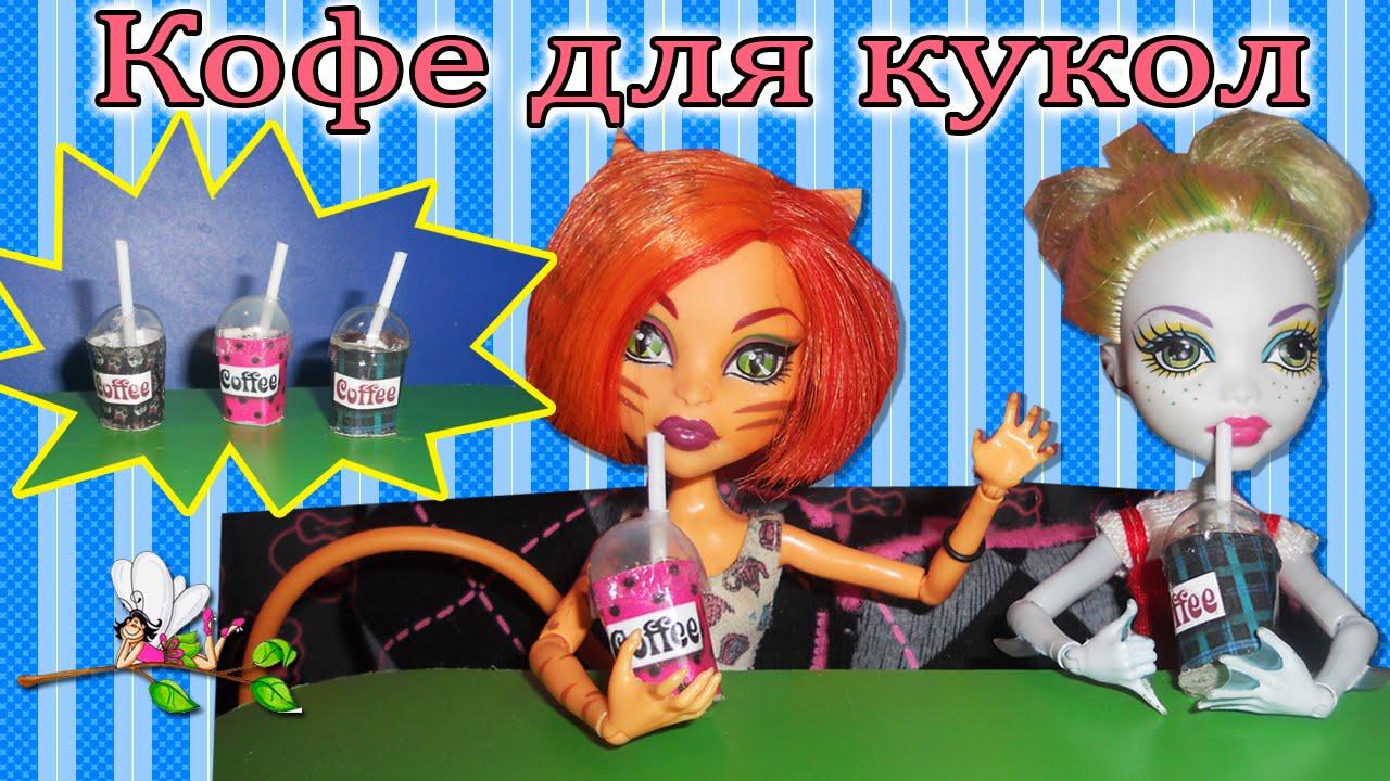 Хорошие бумажные стаканы и крышки в ассортименте интернет-магазина coffeеmarket. Купить бумажные стаканчики для кофе в киеве, и украине можно оптом. Лучшие цены!. Заказать ☎ (097) 03-55-666.