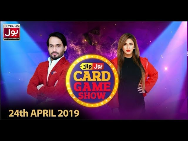 BOLWala Card Game Show | Mathira & Waqar Zaka Show | 24th April 2019 | BOL Entertainment