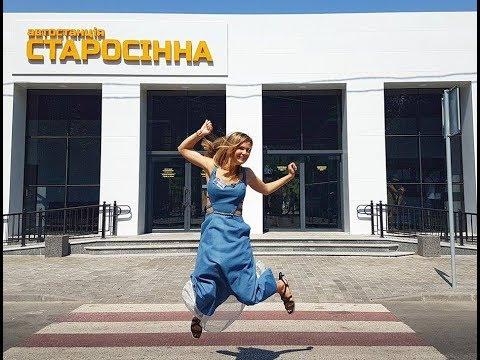 DumskayaTV: «Архитектурный патруль» проинспектировал автостанцию «Старосенная»