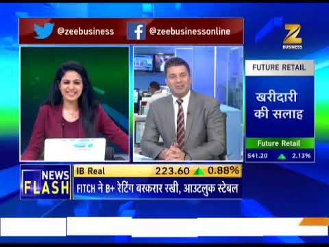 Markets@ Noon: Nifty 50, sensex and nifty bank trading in green mark