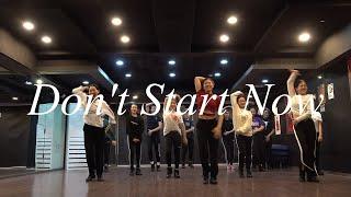 Dua Lipa-Don't Start Now  Choreography by WonHye Kim