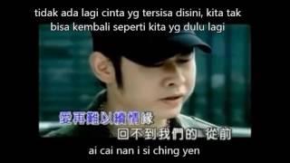 si hai ching ke (lirik dan terjemahan) Mp3