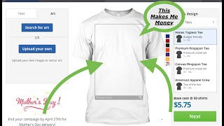 إنشاء T-Shirt مخزن اليوم | بيع على Shopify | متجر على الانترنت | صنع المال على الانترنت | الدخل السلبية