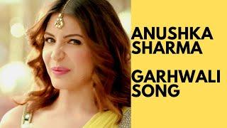 Cute Hott Anushka Sharma | Singing in Garhwali/kumouni By Janglee Channel Uttarakhand Deepp Negi