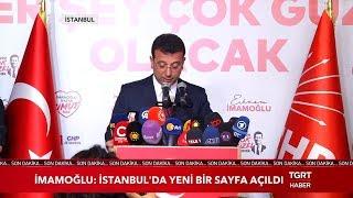 """Ekrem İmamoğlu: """"Sonuç İstanbul'a Hayırlı Olsun"""""""