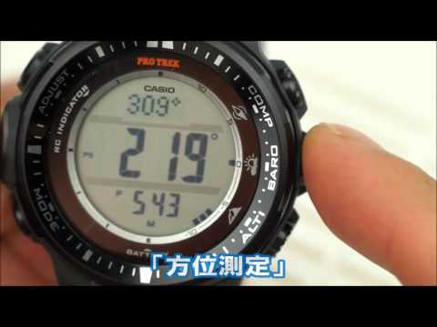 【ビックカメラ】カシオ プロトレックPRW 3000 動画で紹介