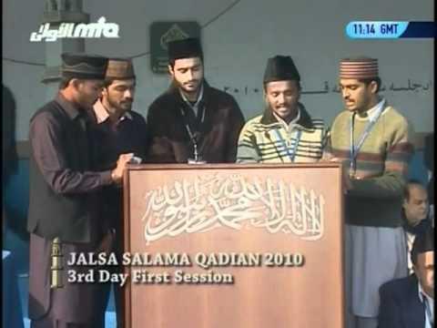 Urdu Tarana: Ay shama dekh phir teray parwanay aa gai (Jalsa Salana Qadian 2010)