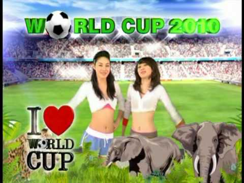 TVC : I love World Cup Post Card