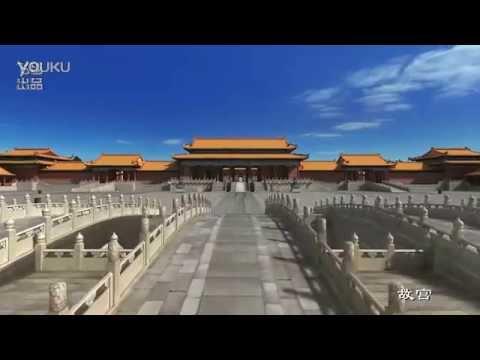 3D Beijing