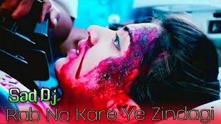 Rab Na Kare Ye Zindagi || Dholki Mix Dj Song || Sad Dj || By Dj Akash Bhabaniganj