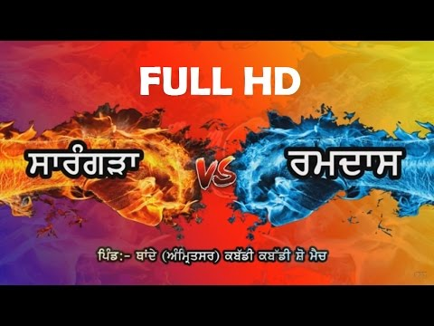 THANDE (Amritsar) | RAMDAS vs SARNGRHA | KABADDI SHOW MATCH - 2016 | Full HD |