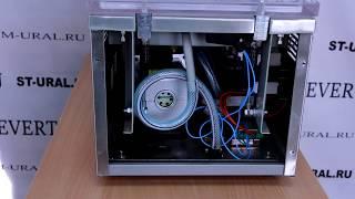 вакуумный упаковщик Hurakan HKN-VAC260 ремонт