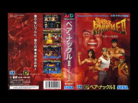Streets Of Rage 2 - Expander (Remastered)