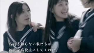 相川結さんですね。