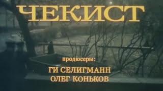 Жестокий, Скандальный  фильм