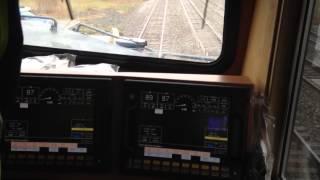 csx es44ah locomotive cab tour in cab view