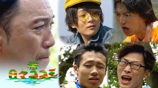 「日々ココモ」後編 Blue Episode-0 Kokomo days the second volume
