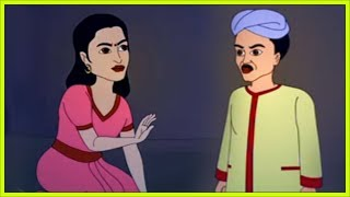 Thakurmar Jhuli   Teen Pishir Kando   Thakumar Jhuli Cartoon   Bengali Stories For Children   Part 3