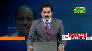 Special Edition Media One TV 15th March 2016