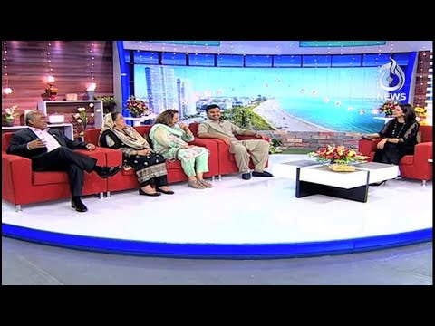 EID Special | Aaj Pakistan with Sidra Iqbal | Day 1 | Promo