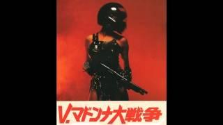 L-Vis 1990 - Ballad 4D