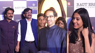 Special screening of 'Thackeray' organised in Mumbai on Bal Thackeray's birthday