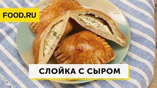 Слои ка с сыром Рецепты Food ru