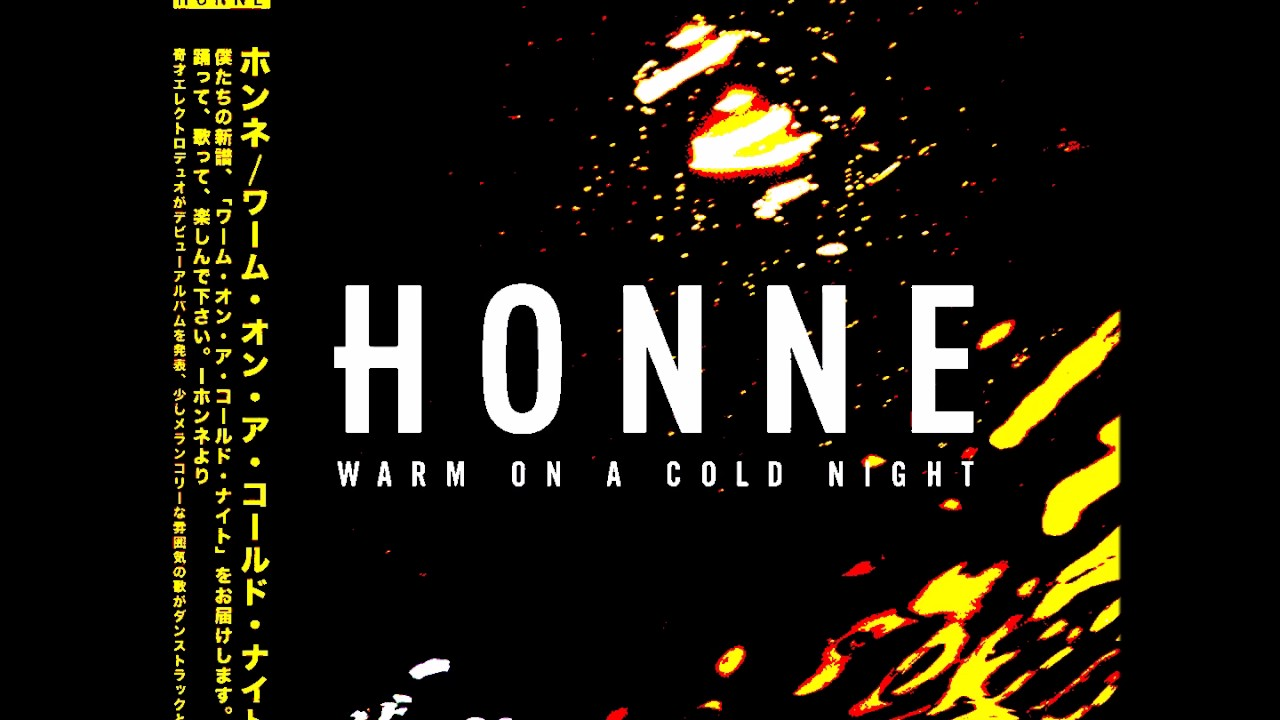 honne-out-of-my-control-mamusical-death