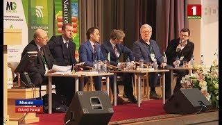 Форум деловых кругов: более 400 участников собрались в Минске. Панорама