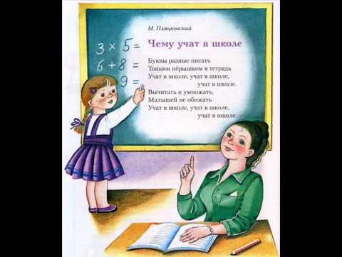 Миниатюры на день учителя смешные для старших классов