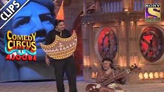 Tansen Sudesh Enlightens Krushna & Siddharth   Comedy Circus Ke Ajoobe