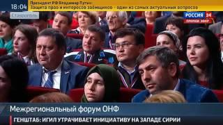 В.В.Путин о Ленине и революции 1917 года