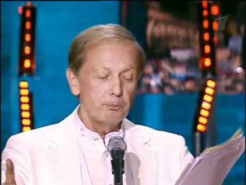 Михаил Задорнов 'Умом