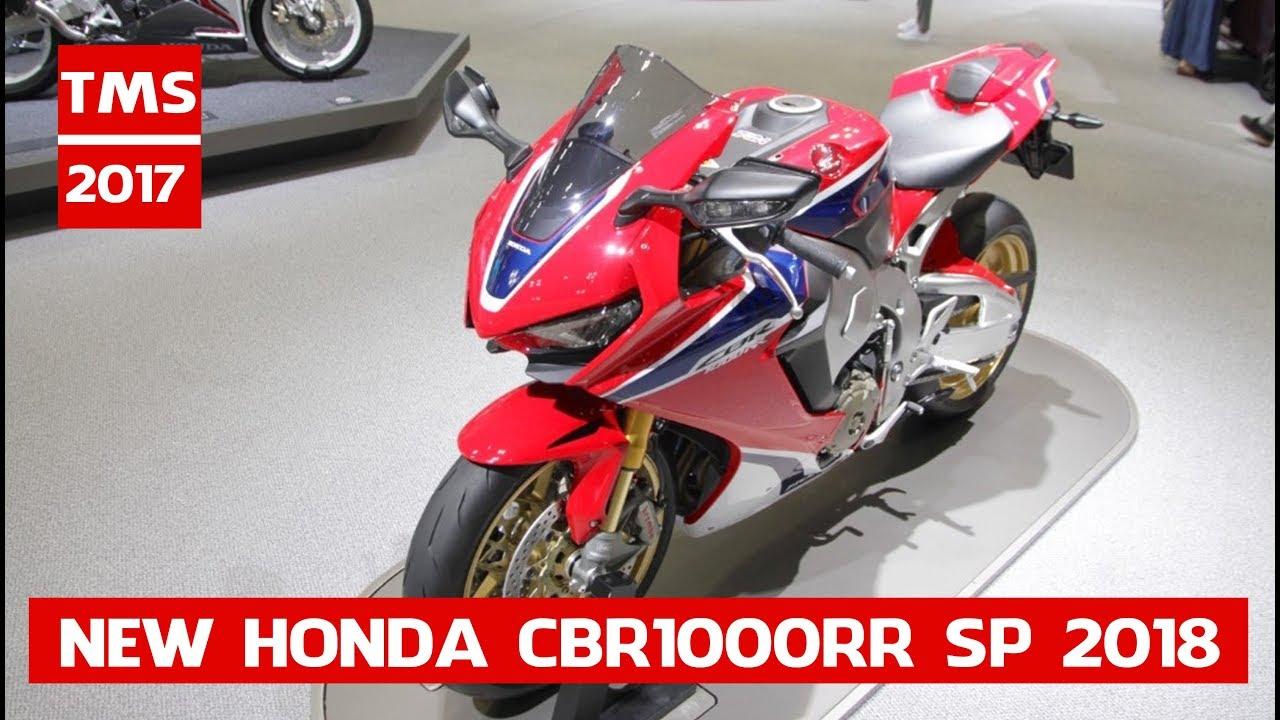 Honda Cbr1000rr Sp 2018 Released Honda Cbr1000rr Sp At 2017 Tokyo Motor Show Youtube