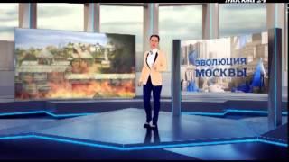 Эволюция Москвы: Как развивалась московская служба спасения(Интересный сюжет о МЧС и профессии спасателя., 2015-03-17T21:55:08.000Z)