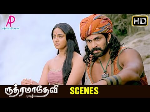 Thumbnail: Rudhramadevi Tamil Movie | Scenes | Rana Daggubati and Nithya realises truth about Anushka | Hamsa