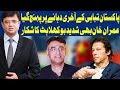 Dunya Kamran Khan Ke Sath | 24 August 2018 | Dunya News