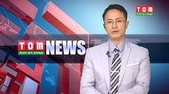 LIVE / TOM TV 6:30 PM ENGLISH NEWS, 5TH MAY 2020