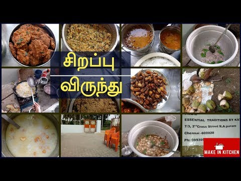 Special Virundhu VLOG in Tamil | சிறப்பு விருந்து | Unboxing Kadai | Special Lunch | Cleaning Tips