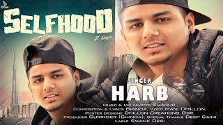 harb-ft-shagur-selfhood-latest-punjabi-songs-2019-new-punjabi-song-2019