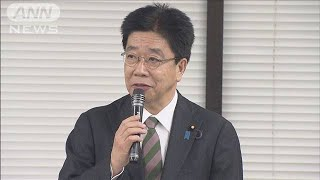 新型肺炎 日本人初感染 武漢からの客乗せバス運転(20/01/29)