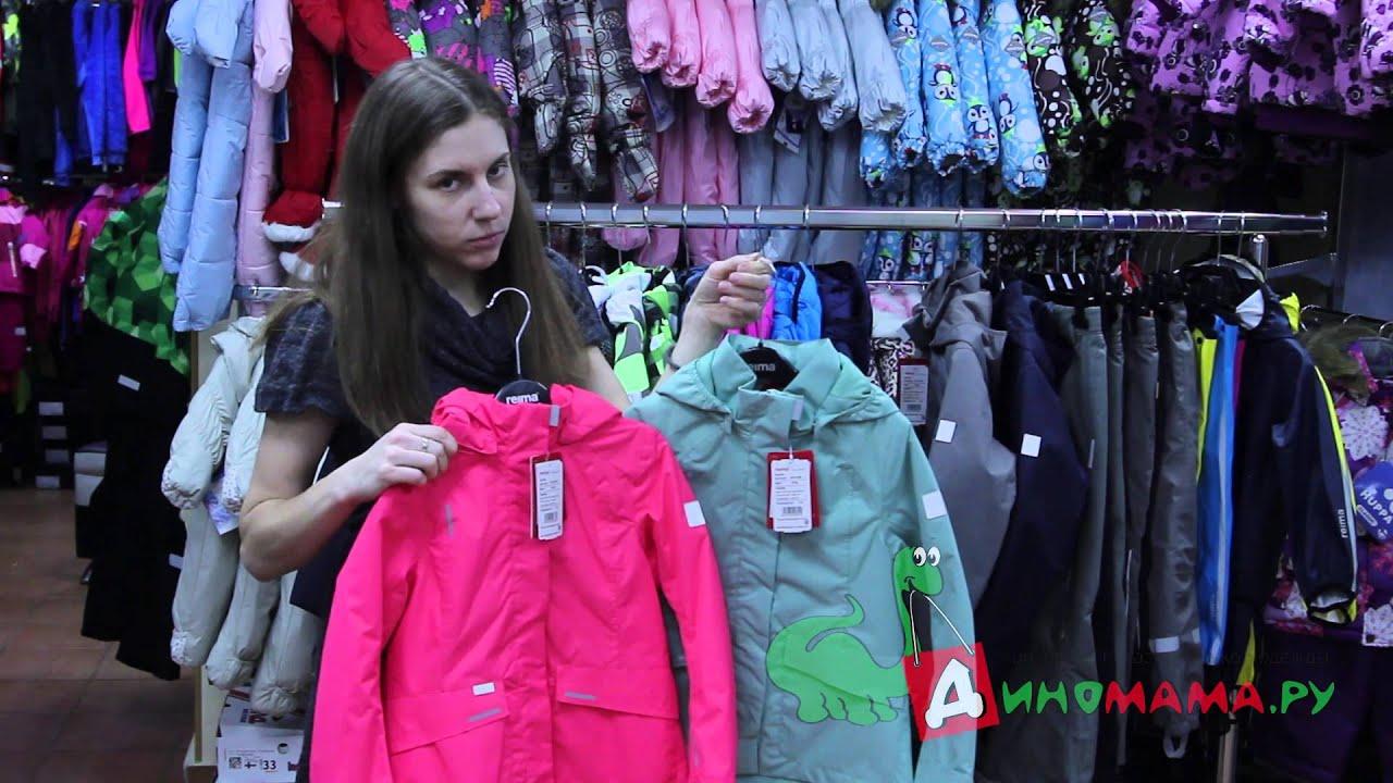 зимние куртки для подростков мальчиков 14 лет - YouTube