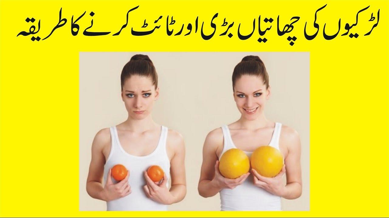 urdu Who loos boobs in