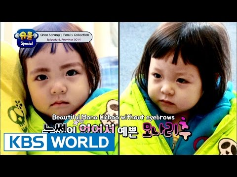 The Return Of Superman - Choo Sarang Special Ep.8