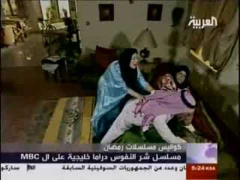 سعود الخلف في تقرير مسلسل شر النفوس thumbnail