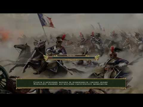 Как играть в Cossacks 2 на Windows 7,8,10