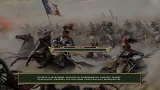 Как играть в Cossacks 2 на Windows 7,8,10