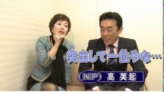 Webでも言って委員会(2016 01 24版)