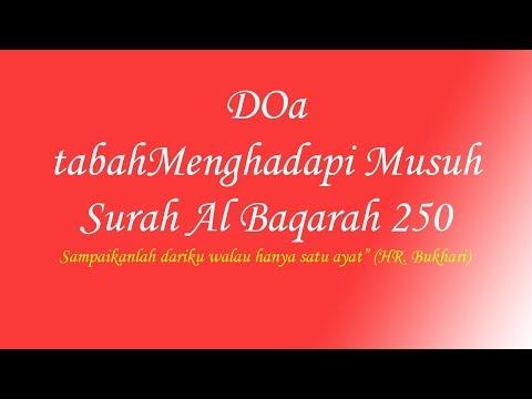 Full Download] Amalan Doa Untuk Menghancurkan Orang Zalim