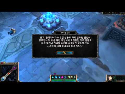 Popstar Ahri New Voice Over (Korea LoL Only!!) In-game